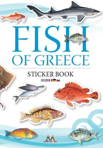 Fish of greece, sticker book, natur book, mediterraneo editions, www.mediterraneo.gr