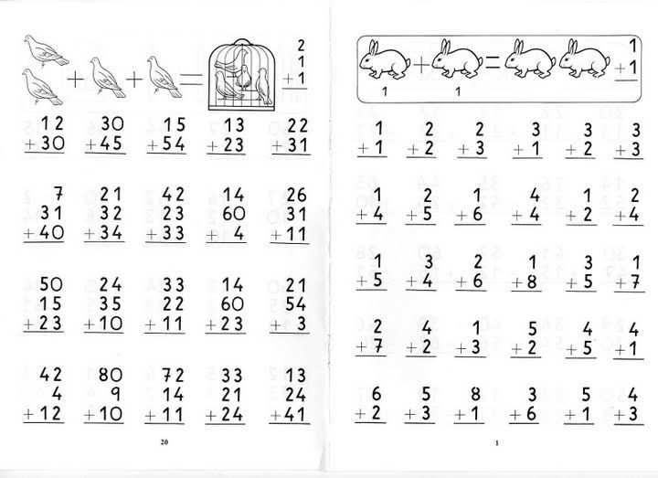ejercicios infantiles de matematicas infantiles de sumar para niños