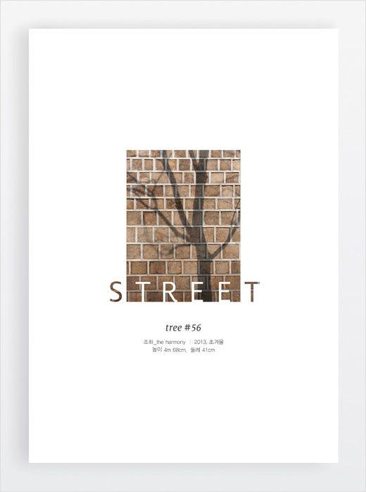 sTREEt-Campaign-logo-design-branding-identity-HANCOMM-INSPIRE-D-Seoul-4