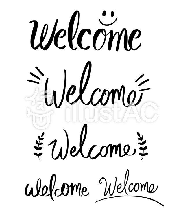 Welcomeの文字イラスト No 868442 無料イラストなら イラストac 2020 レタリングデザイン 文字 レタリング レタリング