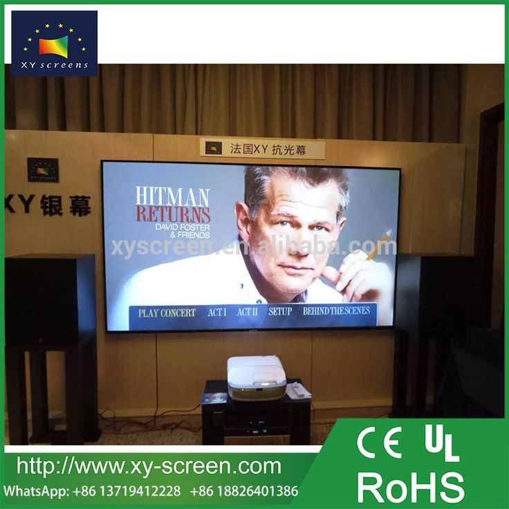 Theater Room With Hidden Projector: Best 25+ Projector Screens Ideas On Pinterest