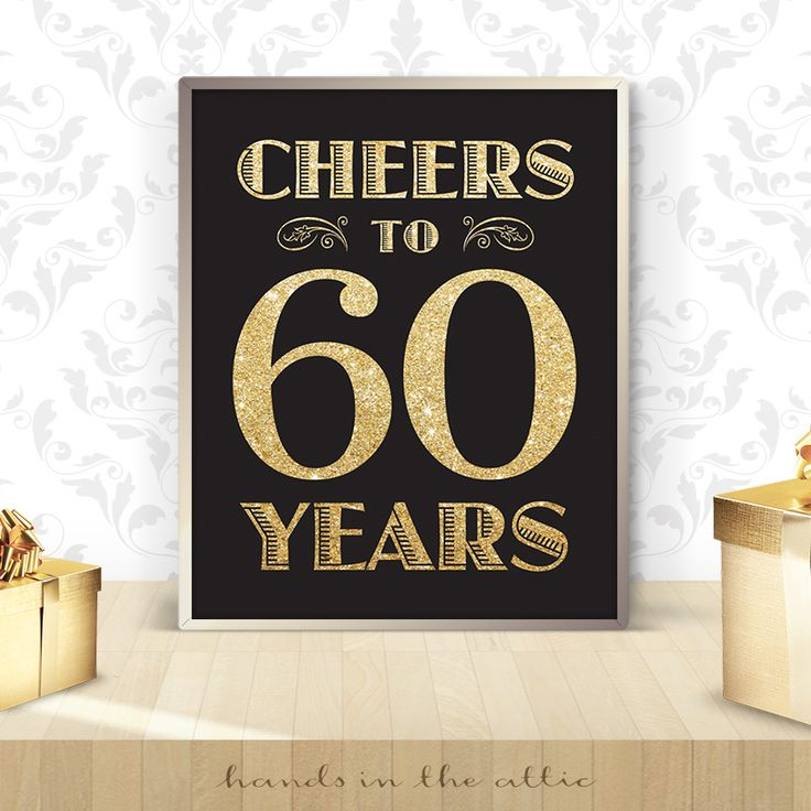A printable 60th Birthday Sign you can download for free and print. Features faux-gold glitter against a dark background.