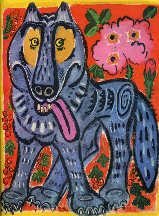 polny_shkaf: Маврина, Т. Сказочные звери. М.: Детская литература. 1965 г.