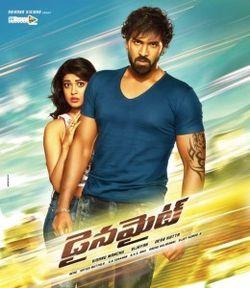 Telugu movie Dynamite (2015) full star cast and crew wiki, Manchu Vishnu, Pranitha Subhash, J. D. Chakravarthy, release date, poster, Trailer, Songs list, actress, actors name, Dynamite first look Pics, wallpaper