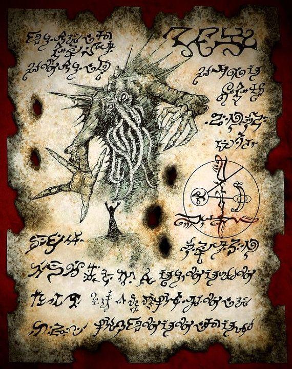Fragmento del Necronomicon de CTHULHU RISING larp arte oscuro de Lovecraft monstruo extraño