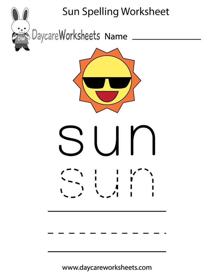 learn and practice how to spell the word sun using this printable preschool worksheet. Black Bedroom Furniture Sets. Home Design Ideas