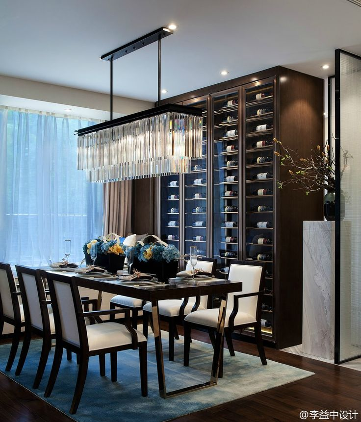 1577 best lighting for dining room images on pinterest for Dining room upgrades