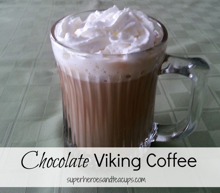 EPCOT Virtual Food and Wine Festival Chocolate Viking Coffee