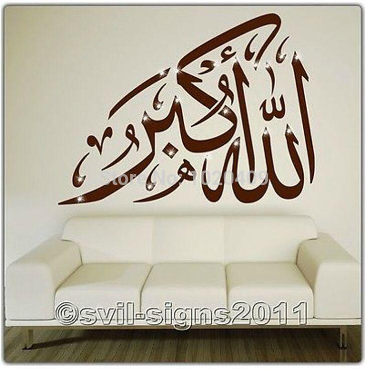 Y001 БЕСПЛАТНАЯ ДОСТАВКА Высокое качество Исламская Мусульманского искусства MashaAllah Исламские Арабские продукта не печати Каллиграфия искусство Стены наклейки