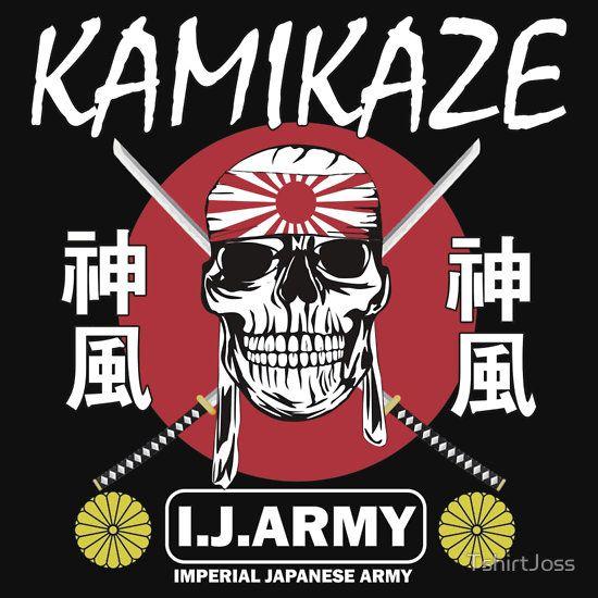 New Kamikaze Imperial Japanese Army