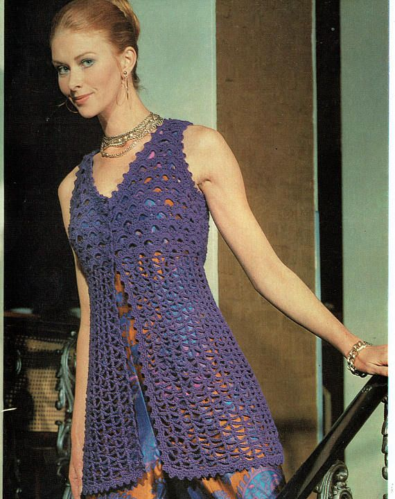 PDF Vintage 1970s Womens Ladies Waistcoat Crochet Pattern Emu