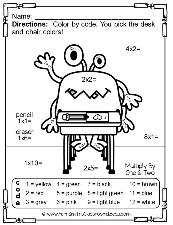#Valentines - Valentine's Day Love Monsters Multiplication Facts - Color Your Answers Printables for St. Valentine's Day Multiplication in your classroom. #TpT #FernSmithsClassroomIdeas $paid