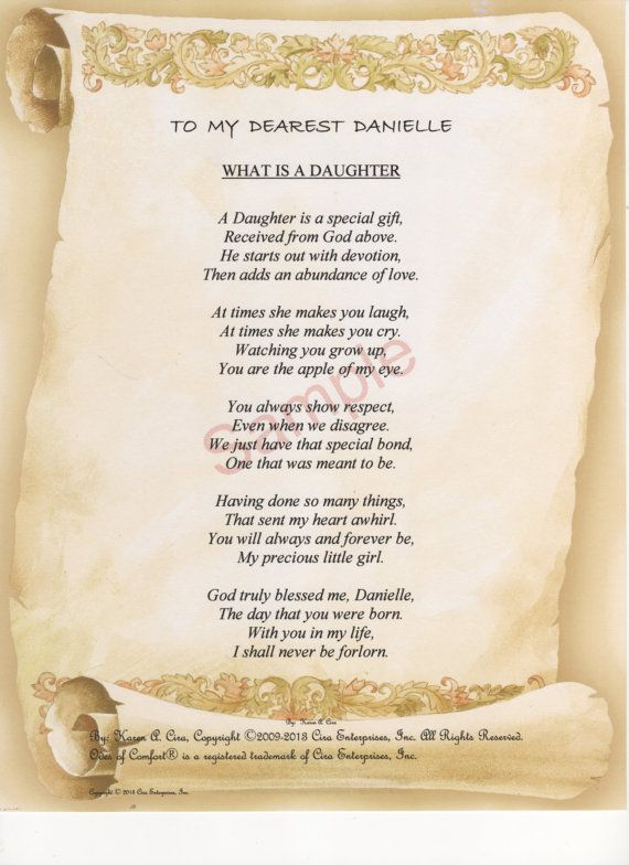 Five Stanza What Is A Daughter Poem Shown On By