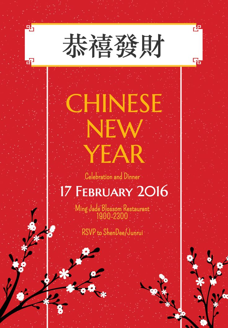chinese new year template - Militarybralicious - new year poster template