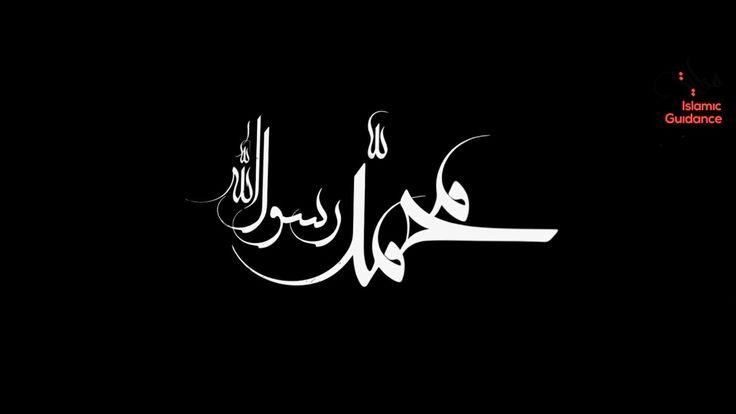 01 - Muhammad [SAW] Intro