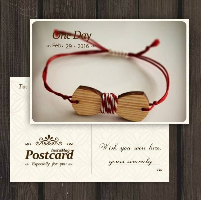 On March 1st, it is customary to braid bracelets called 'Martis' for the children. These bracelets are made of red and white string and are tied onto their wrists. The children are supposed to wear them so that the sun of spring doesn't burn their cheeks. Don't forget to order yours!