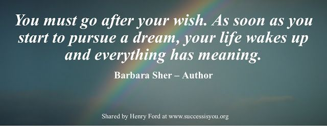 Success is YOU!: Inspirations - Wednesday, November 29, 2017