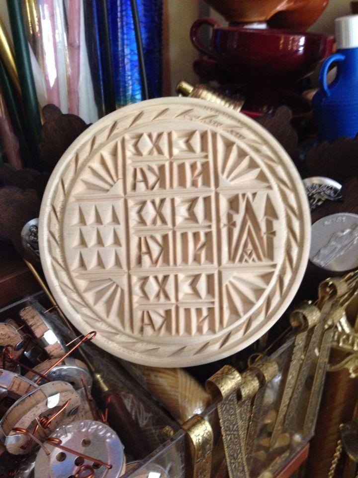 Σφραγίδα για Πρόσφορο Ξύλινη απο τους μοναχούς του Αγίου Όρους - Wooden Prosforo Seal Hand Made from the Monks of Mount Athos sold in our stores