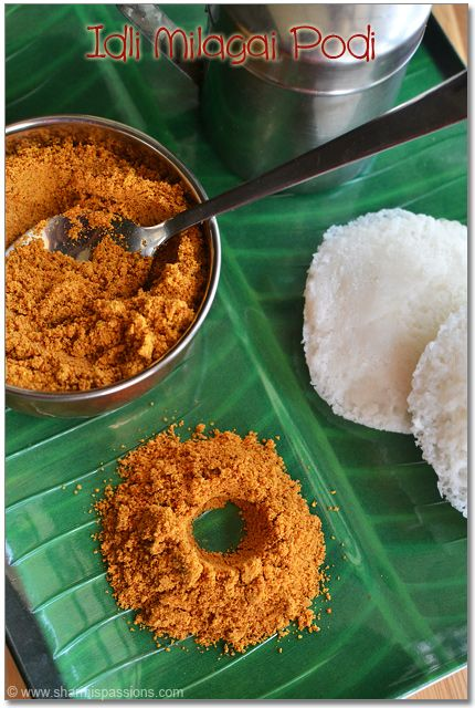 Idli Milagai Podi - Idli Podi Recipe - Homemade Chutney Powder for Idli Dosa
