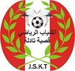 JS de Kasbah Tadla vs Olympique Khouribga Nov 04 2016  Live Stream Score Prediction