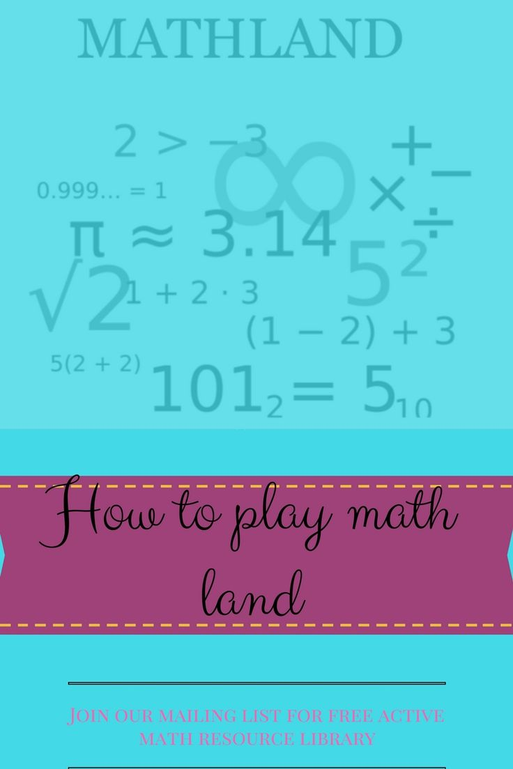 How to play math land a version of candy land | Read here: https://www.themathmentors.com/learn-to-play-math-land-a-version-of-candy-land/ | math game | math activity | active math