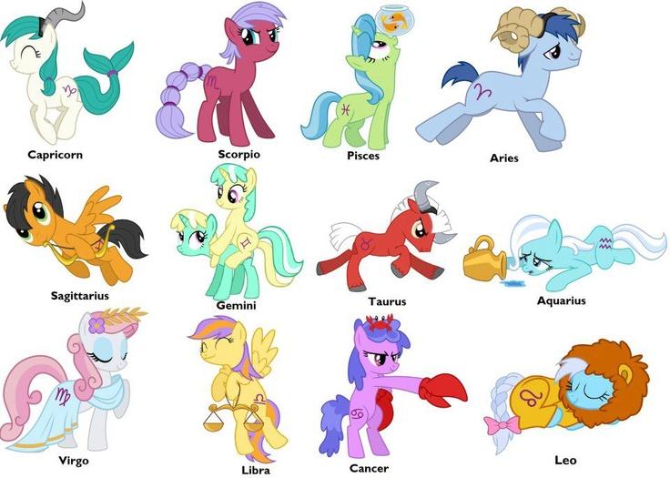 Картинка май литл пони с именами