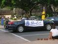 Prince Kuhio Day Parade through Waikiki, 2008