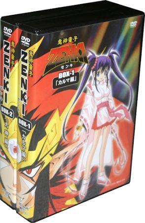 Zenki: Serie Completa (1995) DVDRip Dual Español Latino-Japonés - IntercambiosVirtuales