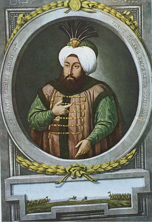 Sultan II. Ahmed Han, 21. SULTAN OF OTTOMAN EMPİRE (1691 - 1695)