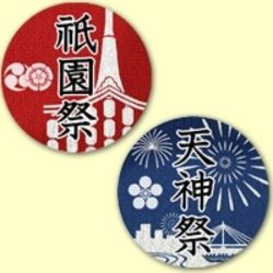 """Kyoto Gion Festival"" and ""Osaka Tenjin Festival"" 