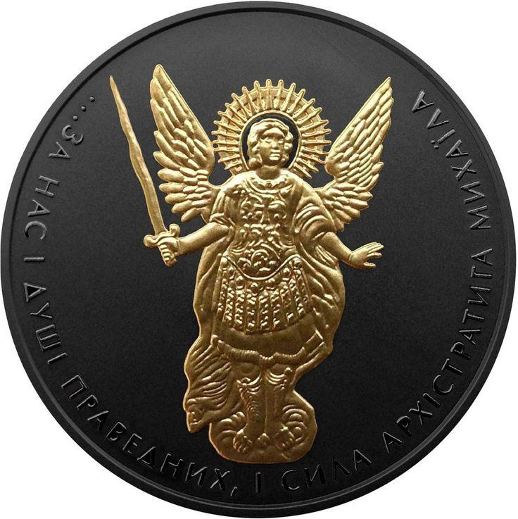 2015 1 Ounce Shade Of Enigma Archangel Michael Silver Coin – ArtInCoins