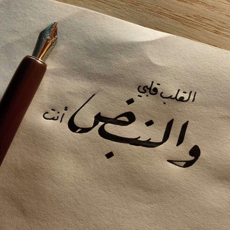 картинки цитаты на арабском кованый