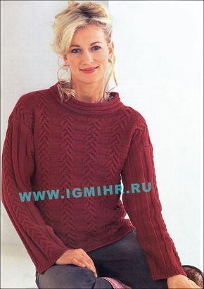 Бордовый пуловер с узором из кос. Спицы