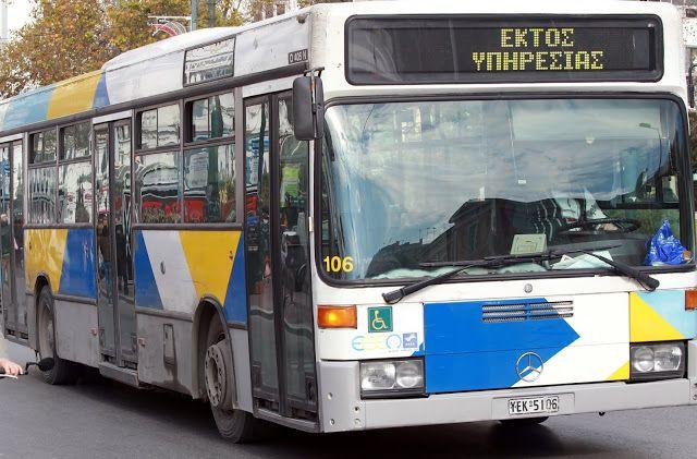 Δίκτυο Wi fi θα αποκτήσουν 2.030 οχήματα του ΟΑΣΑ (λεωφορεία, τρόλεϊ και τραμ).   Η εγκατάσταση αφορά τις αστικές συγκοινωνίες της Αττικ...