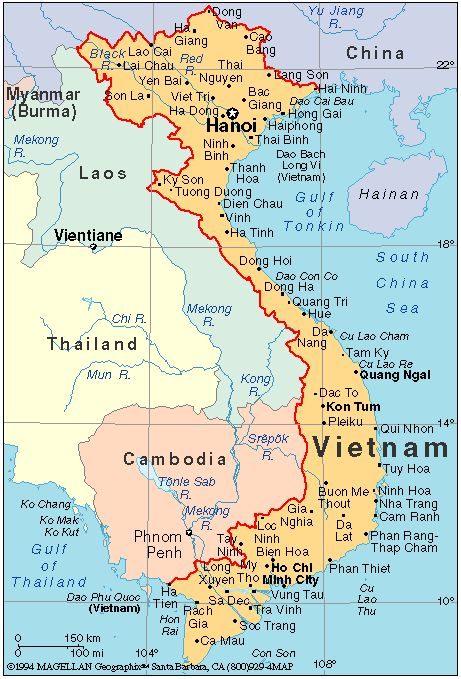 "July 2, 1976: North and South Vietnam unite to form the ""Socialist Republic of Vietnam""."