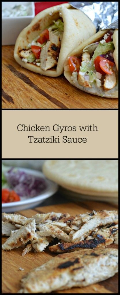 These Chicken Gyros are delicious and the homemade Tzatziki sauce makes it even better!