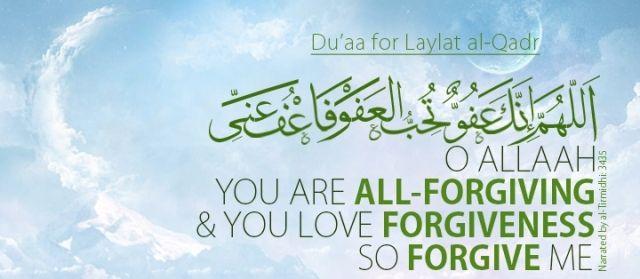 Signs Of Laylat Al-Qadr | Dua Al - Qadar -