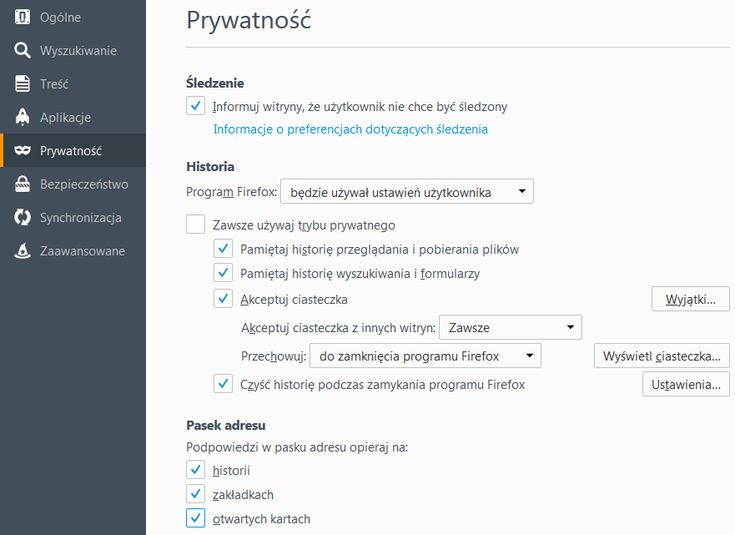 Radzimy, jak dbać o swoją prywatność i bezpieczeństwo, korzystając z Firefoksa (http://di.com.pl/jak-dbac-o-swoja-prywatnosc-i-bezpieczenstwo-korzystajac-z-firefoksa-52887)