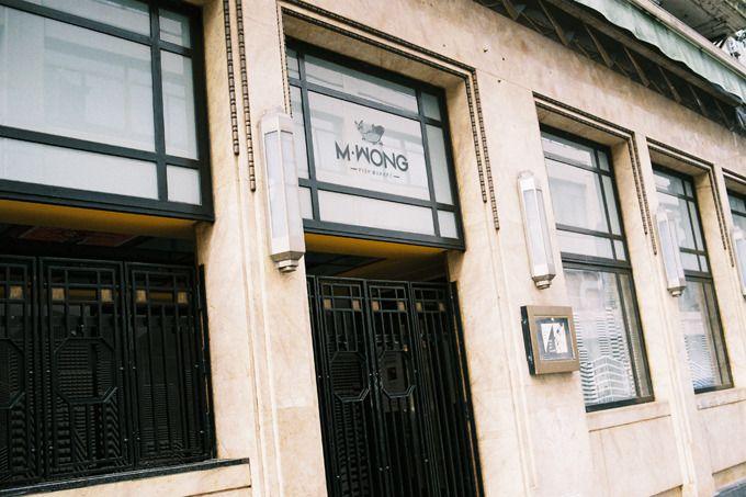 Club M. Wong, Bruxelles - 13