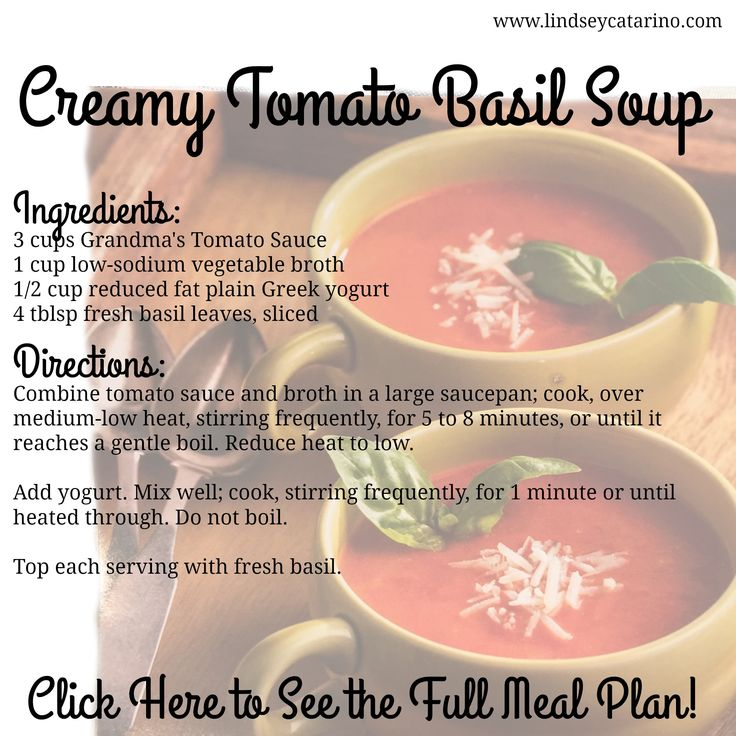 Creamy Tomato Basil Soup - from my 21 Day Fix meal plan! Read the full plan here: http://lindseycatarino.com/my-21-day-fix-meal-plan