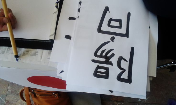 Japanese festival - calligraphy