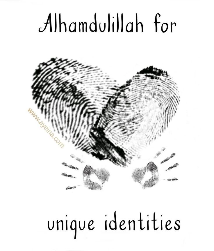 11. Alhamdulillah for unique identities. #AlhamdulillahForSeries