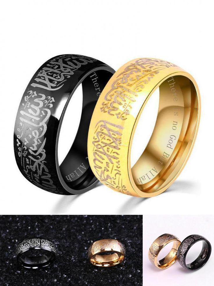 [Visit to Buy] 8mm Muslim Religious Stainless Steel Allah Rings For Men And Women Gold Black Color Aqeeq Shahada Islam Arabic God Messager #Advertisement