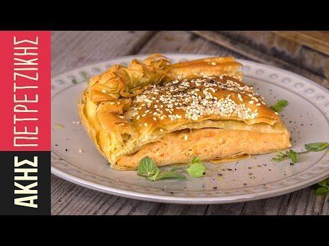 Κασερόπιτα | Kitchen Lab by Akis Petretzikis - YouTube