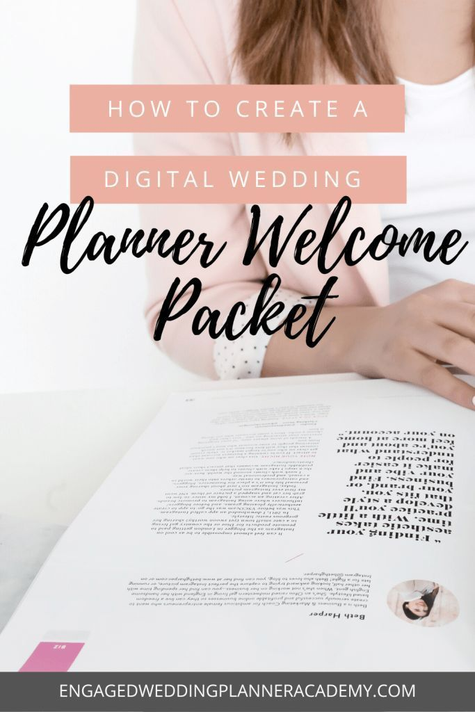 How To Create A Digital Wedding Planner Welcome Packet Wedding Planner Job Wedding Planner Business Wedding Planner Resources