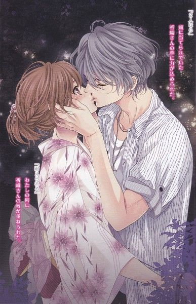 Brothers Conflict manga - (Lori & Ema) Ema Hinata is the daughter of the famous adventurer Rintarō Hinata. One day, Ema finds out that her dad is going to remarry with a successful apparel maker named Miwa Asahina. Rather than bothering them, she decides to move in to the Sunrise Residence complex that is owned by Miwa. From there, she discovers that she has 13 step-brothers.