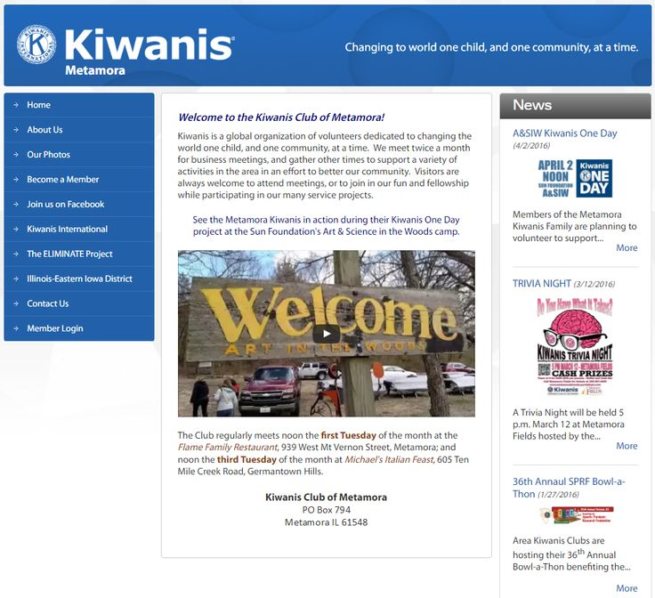 METAMORA - A simple site with a neat layout. Their various activities can be found on the News section. They also provided a great presentation on their Kiwanis One Day project through an engaging video on the homepage. To find out more information about the club including the charities and foundations they support, check out their About Us page. http://www.metamorakiwanis.portalbuzz.com/
