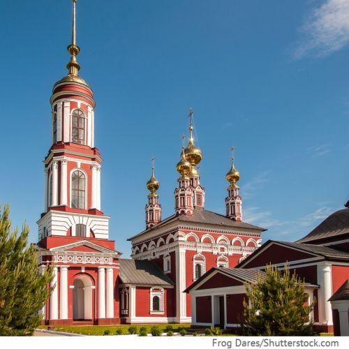 12 besten kirchliche trauung russische hochzeit bilder auf for Dekoration hochzeit russisch