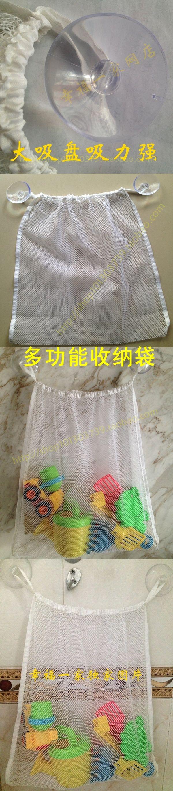 Ванные сумки мешок младенца ванна игрушки игрушки для купания купаться Network Storage сумка / мешок присоски - Taobao