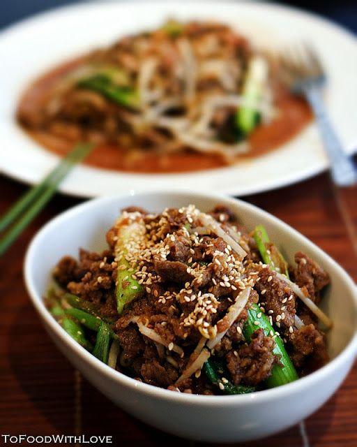 To Food with Love: Bulgogi Beef